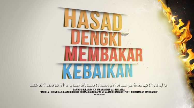 pengertian penyakit hati dalam islam